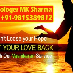 How To Get Lost Love Back +91-9815389812